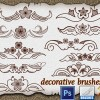 Cute Ornamental Brushes